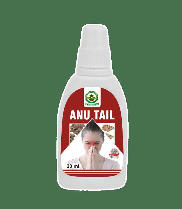 Anu-Tail