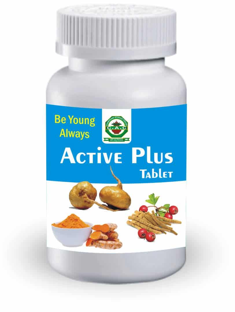 active-plus-tab