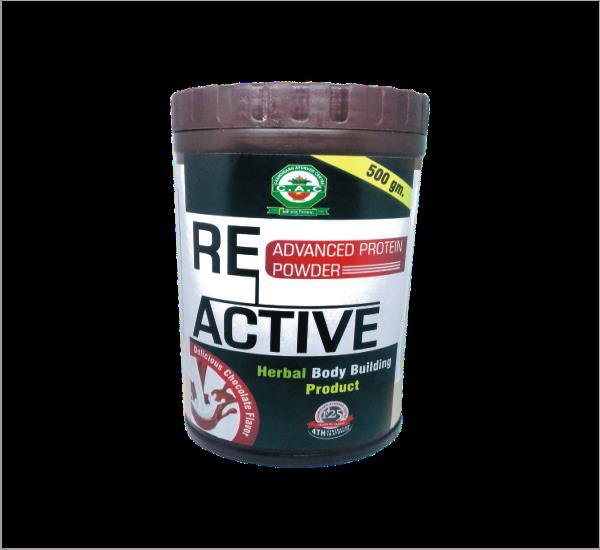 CAC RE-ACTIVE POWDER